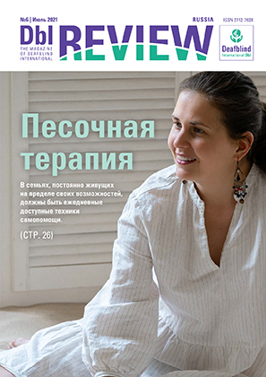 Issue 2021, Digital issue